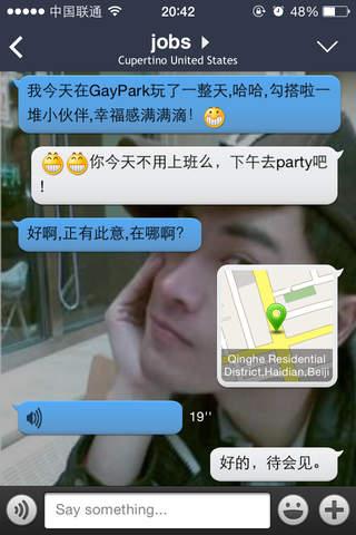 中国女同性恋网站介绍_激情一点西西里人体裸体百度云涩资源同性恋女生上床操