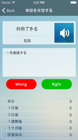 玩教育App|AWL Builder 日本語版免費|APP試玩