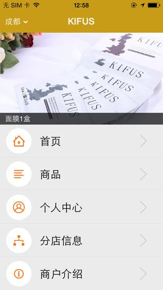 玩生活App|KIFUS免費|APP試玩