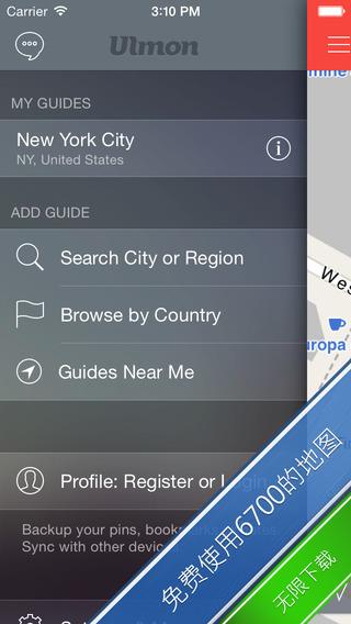 玩免費旅遊APP|下載City Maps 2Go Pro 旅游指南和离线地图 app不用錢|硬是要APP