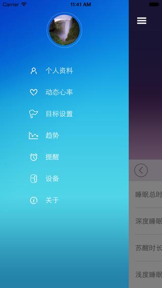 香港收音機 | Android-APK