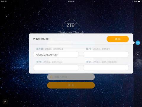 ZTE iRAI for iPad