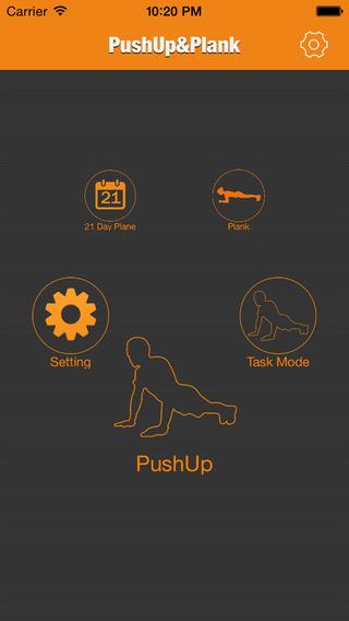 PushUp Plank