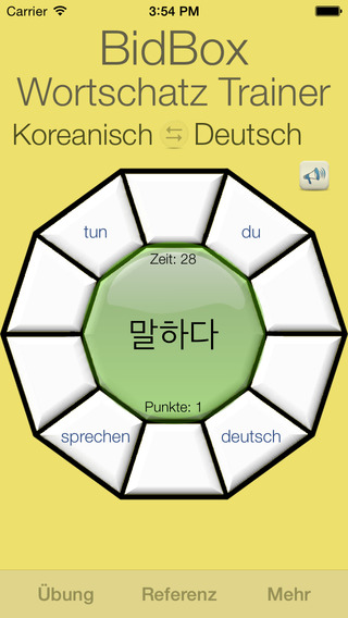 Vocabulary Trainer: German - Korean iPhone Screenshot 4