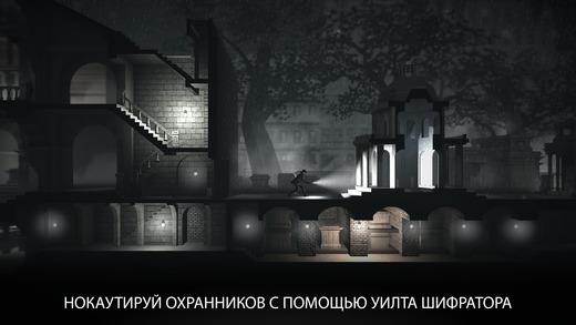 Calvino Noir Screenshot