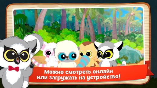 Достойное это мультфильмы смотреть бесплатно в хорошем качестве акварион читать склад Машинки