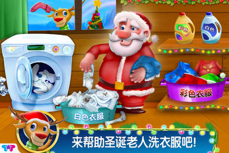 废物利用幼儿圣诞节礼物制作