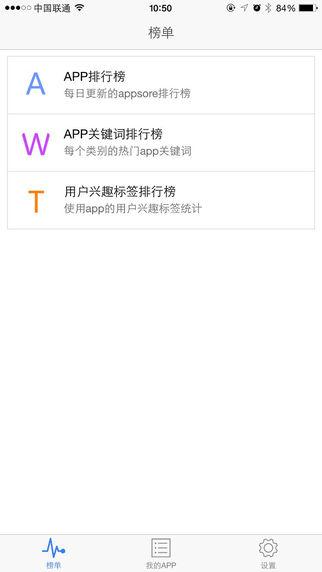 【PC】真‧三國無雙6 with 猛將傳- 巴哈姆特