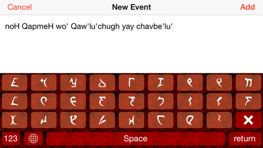 Klingon Keyboard