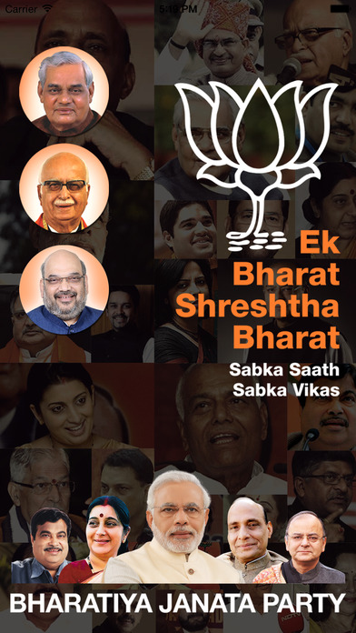 BJP For India iPhone Screenshot 1