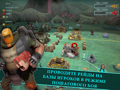 Tactical Heroes - Clash of Alliances Screenshot