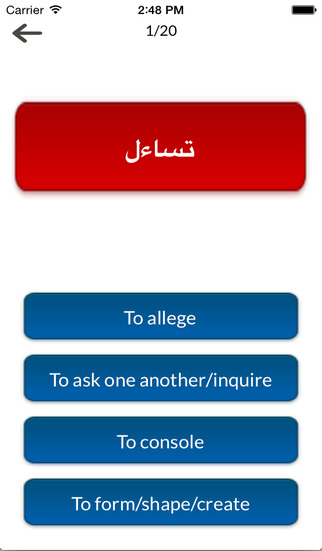 Arabic Verbs Test