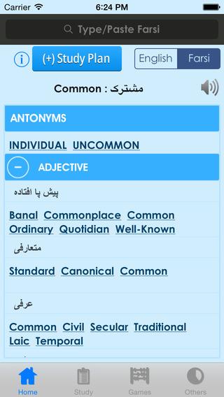 فارسی لغت نامه