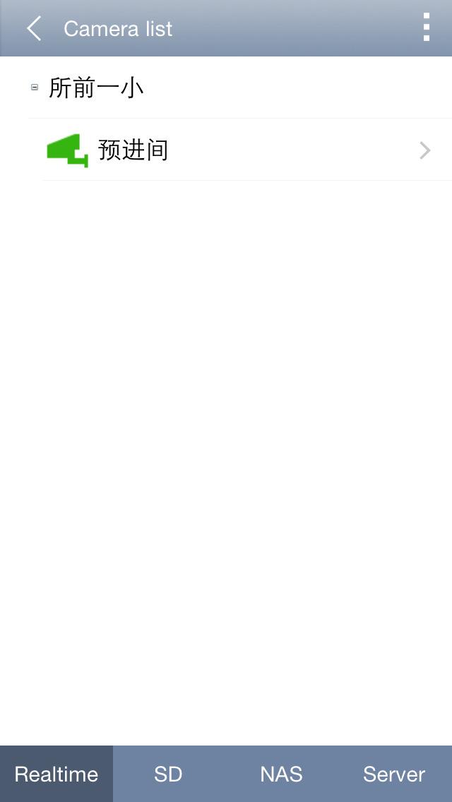 qq家园阳光牧场_阳光厨房_阳光厨房iphone版免费下载苹果资源专区