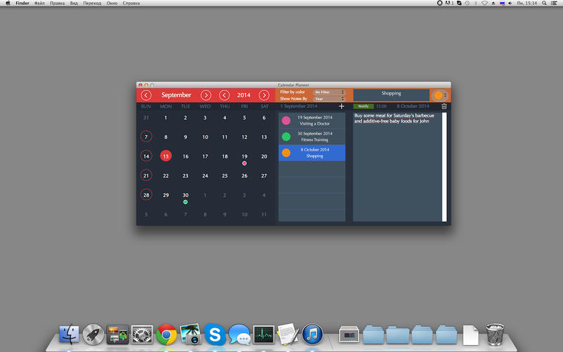 Calendar Planner - 日历计划[OS X]丨反斗限免