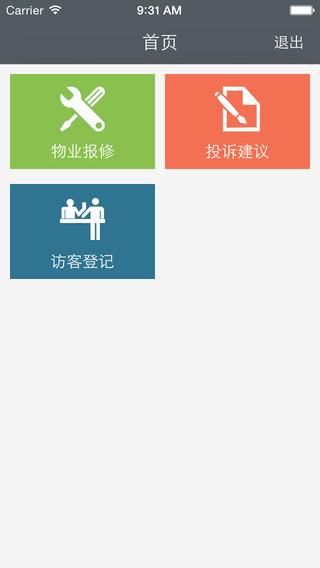 永恒战士3破解版下载_永恒战士3技能无限版下载v3.2.0 - 7230手游网