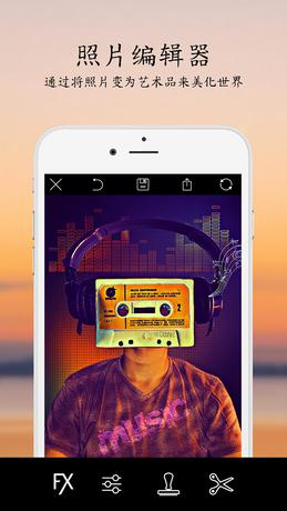 《picsart - 照片工作室》免费下载-多多苹果商店