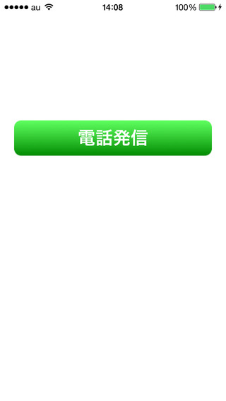 MinMin|玩社交App免費|玩APPs