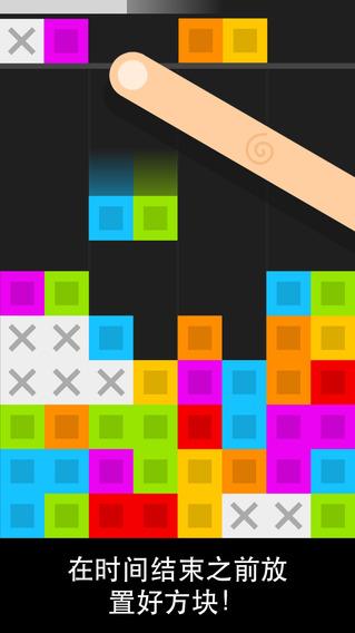 《益智小游 - 堆积 Pile [iOS]》