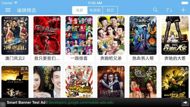 CTVBox 中文电视盒 - Youtube Edition