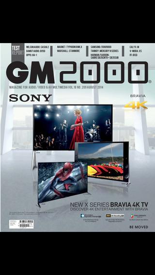 GM2000