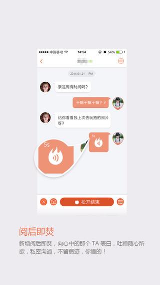 飞信|玩社交App免費|玩APPs