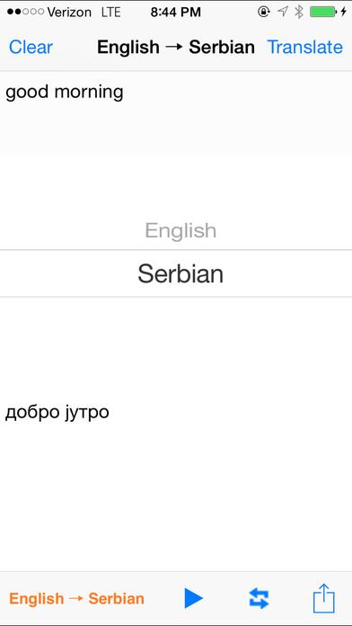 English Serbian Translator with Voice iPhone Screenshot 1