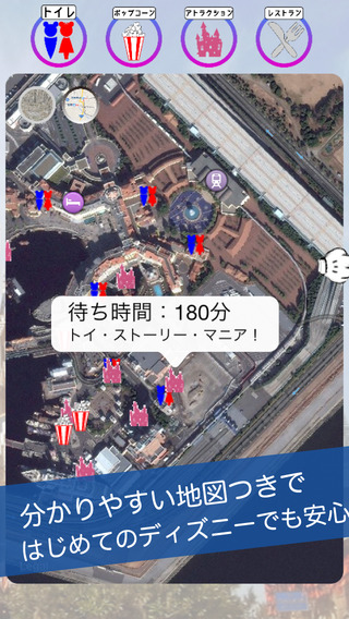 Guide for Tokyo Disney Resort TDR Guide