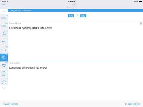 Greek English Dictionary & Translator iPad Screenshot 3