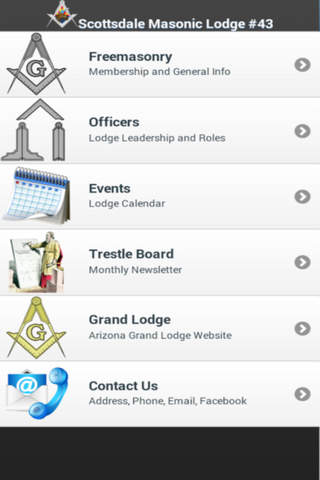 Scottsdale Masonic Lodge 43 screenshot 1
