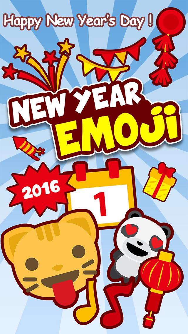 whats new - Chinese New Year Emoji