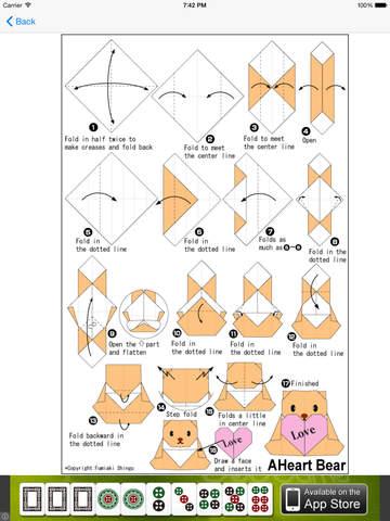 My Origami Master screenshot