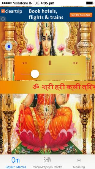 Maha Laxmi Mantra