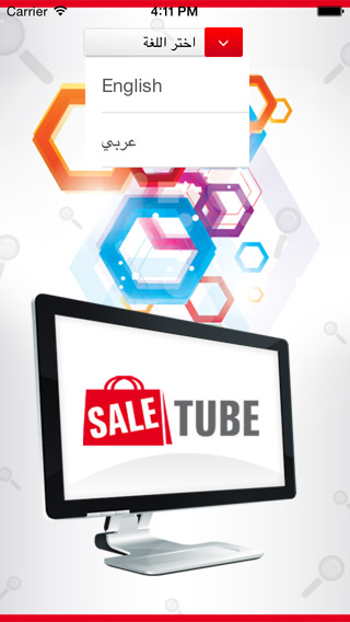 SaleTube