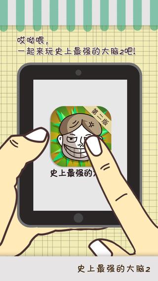 FuturamaFan Free|免費玩娛樂App-阿達玩APP - 首頁