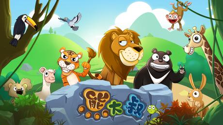 《宝宝拼图:动物》免费下载-多多苹果商店