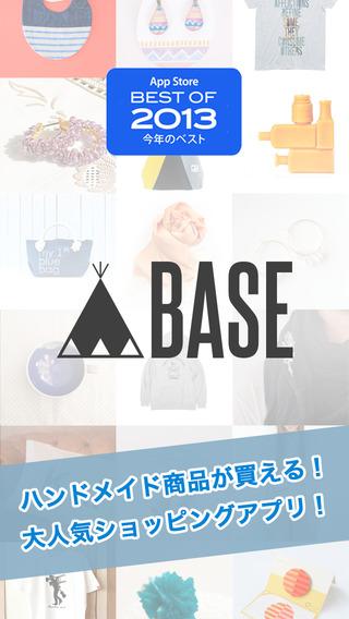 BASE Creator(ベイスクリエイター) スマホで簡単にネットショップを作って 商品を売ろう!