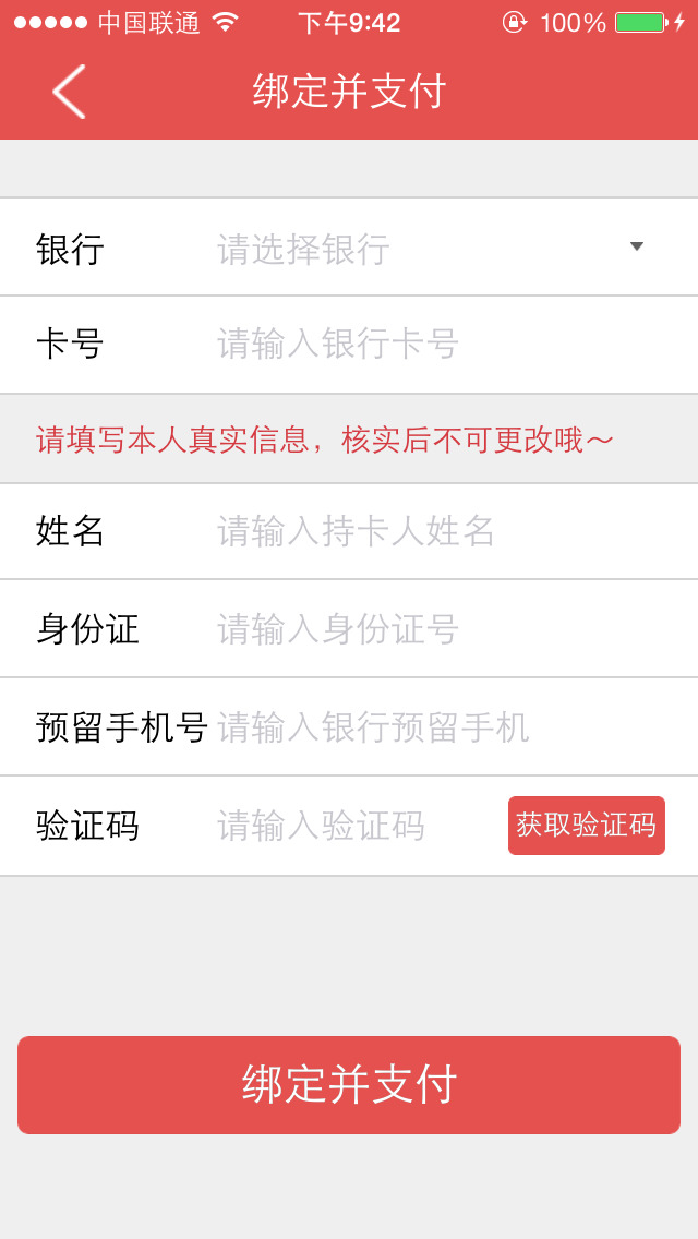 财神爷爷_财神爷爷iphone版免费下载