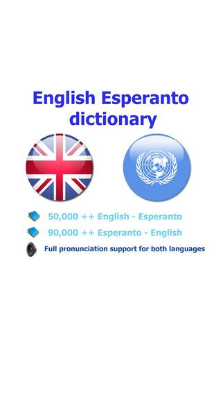 English Esperanto best dictionary - Anglo Esperanto bona vortaro