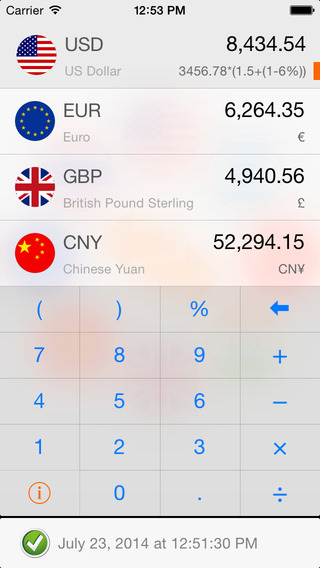 Currency-Converter free