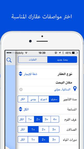 عقار الكويت : فلل و أراضي للبيع