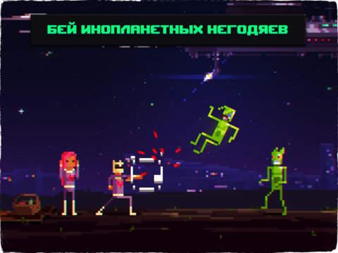 Beat da Beat Screenshot