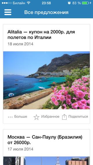 TravelApp