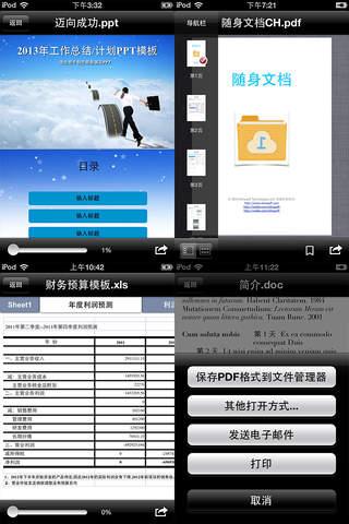 EliteReader - Open Office Documents & PDF screenshot 2
