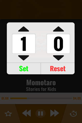 Stories for Kids: Momotaro screenshot 3