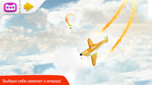 Build and Play 3D - Planes Special Edition Screenshot