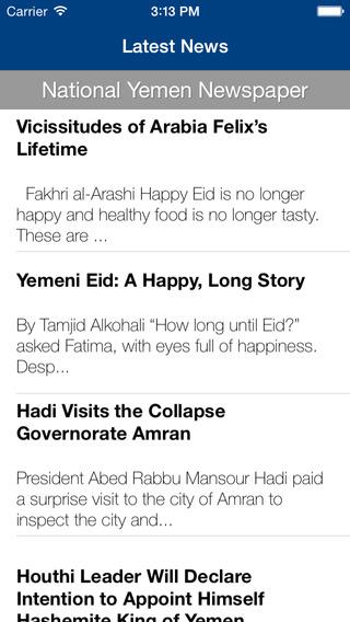 Yemen - News