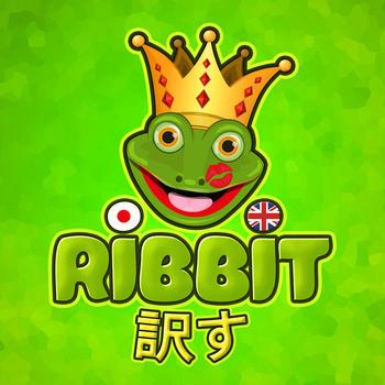 教育のRibbitのは英語に日本語を翻訳します LOGO-記事Game