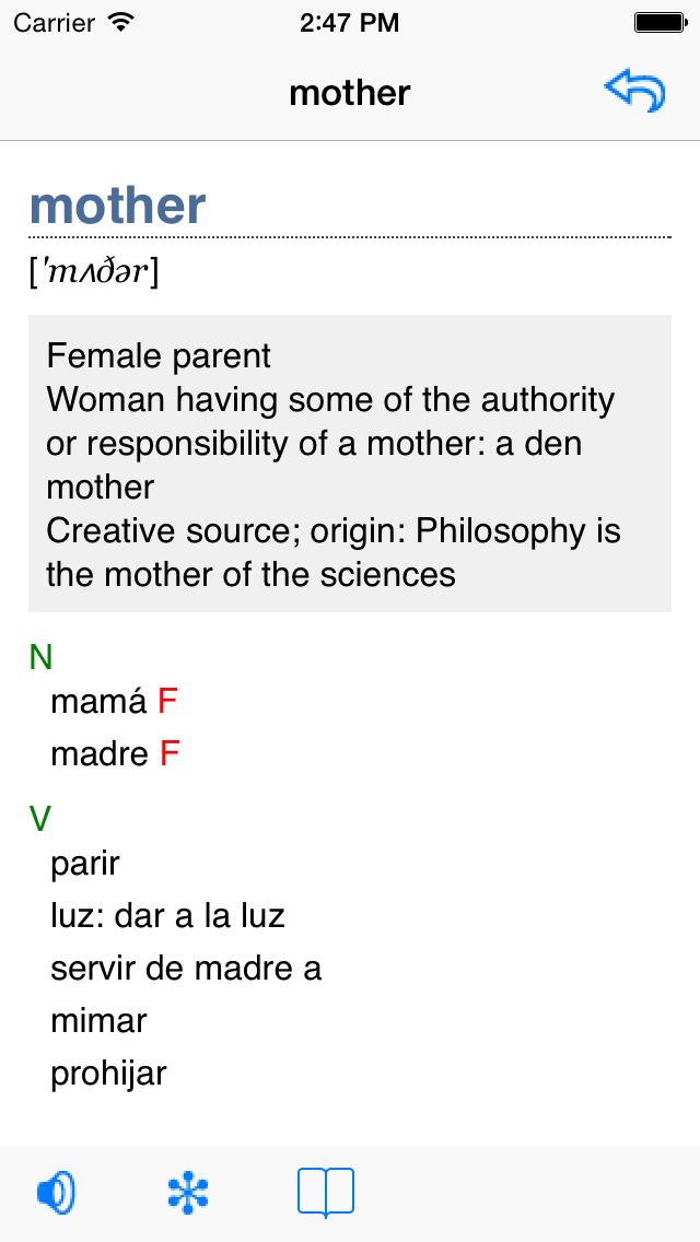 English-Latin Talking Dictionary screenshot 2