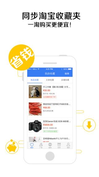 Hologram LWP Lite Android APK - droidbean.hologramlwplite.apk
